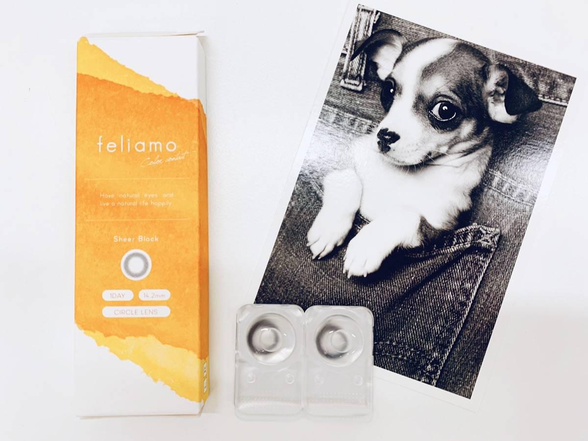 【フェリアモのカラコンレポ】乃木坂46所属の白石麻衣ちゃんのナチュラル艶っぽい瞳でいざ浴衣美人!