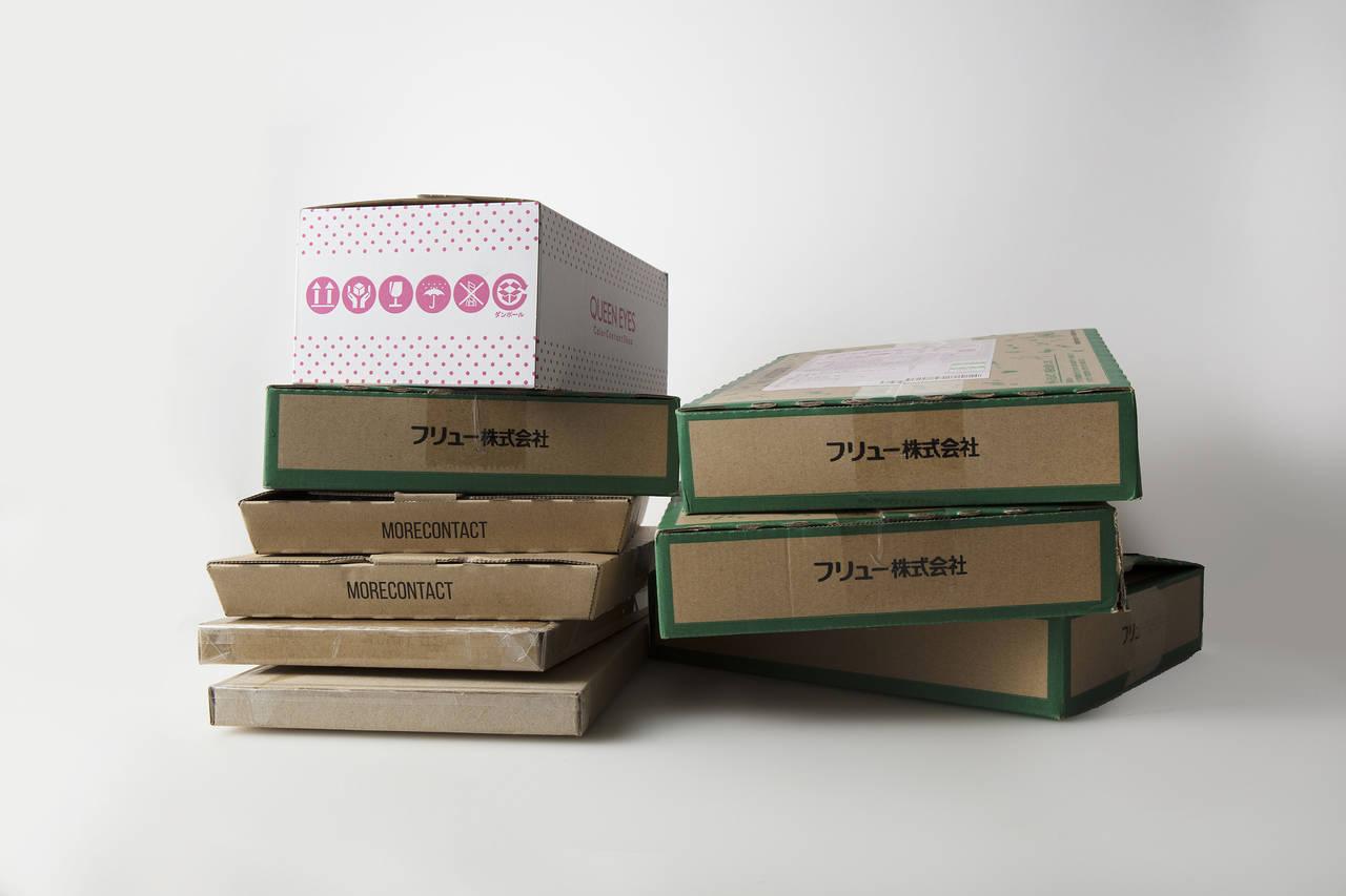 カラコン通販サイトを比較してみた! 【モアコンタクト編】vol.1