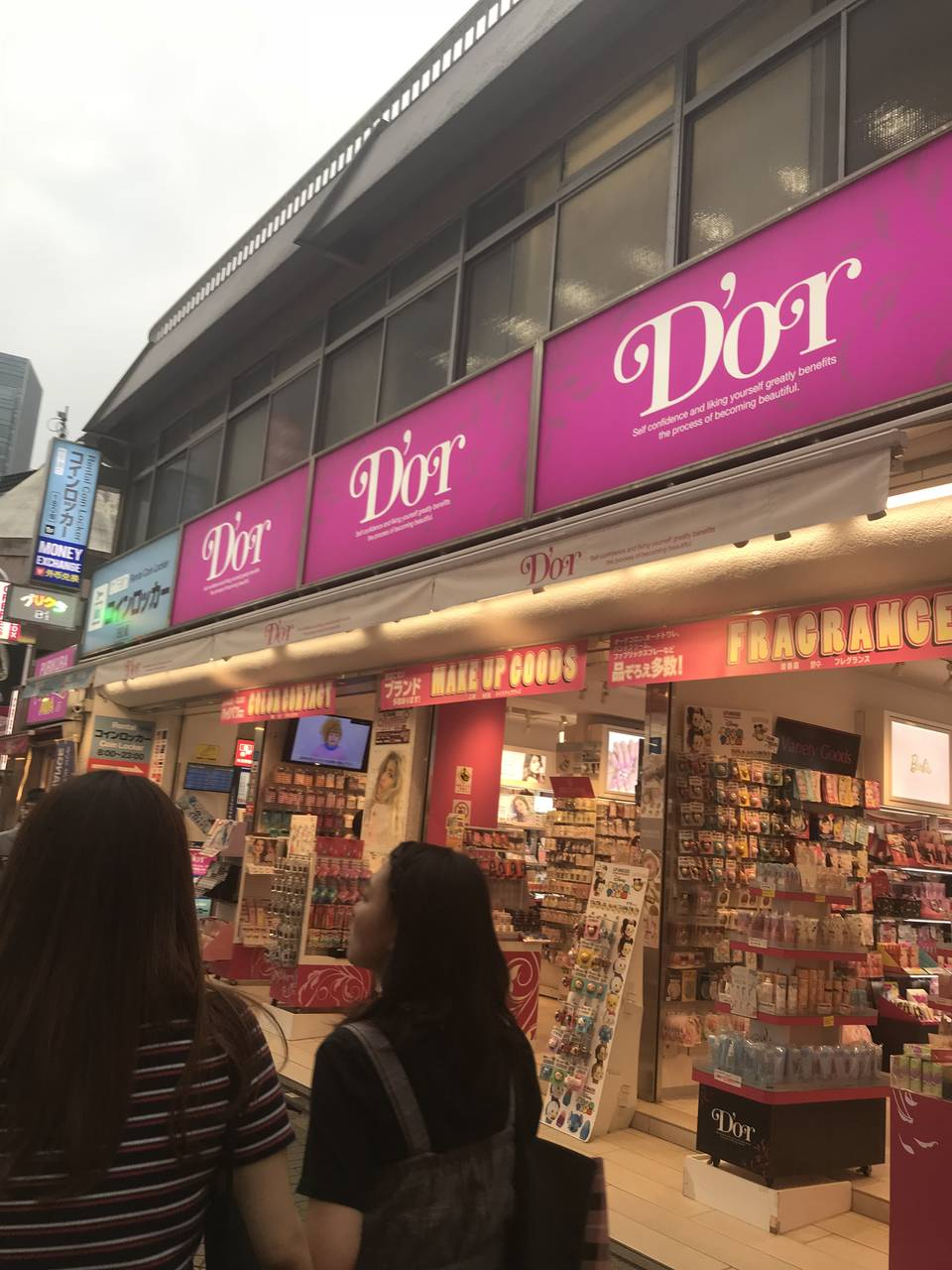 「D'or原宿竹下通り店」を覆面調査【カラコンミステリーショッパー始動⑩】