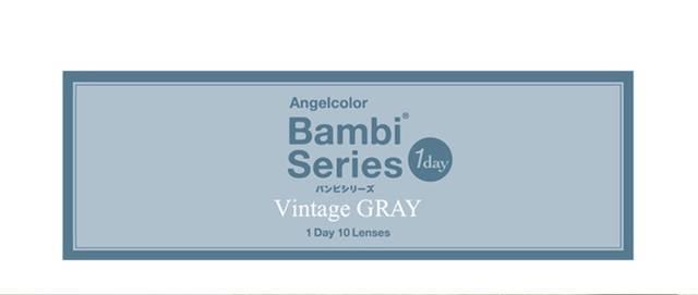 【エンジェルカラー バンビシリーズワンデー ヴィンテージ ヴィンテージグレーのカラコンレポ】新色ヴィンテージグレーは透明感あふれ過ぎ!