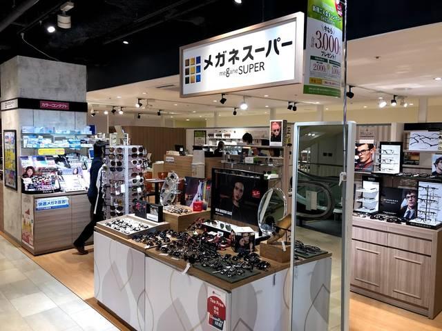 「メガネスーパー 池袋マルイ店」を覆面調査【カラコンミステリーショッパー始動⑭】