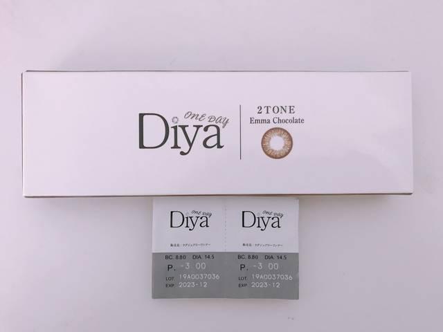 【ダイヤワンデー エマショコラのカラコンレポ】DIA14.5mmしっかり瞳をうるっとさせたいガーリー女子へ