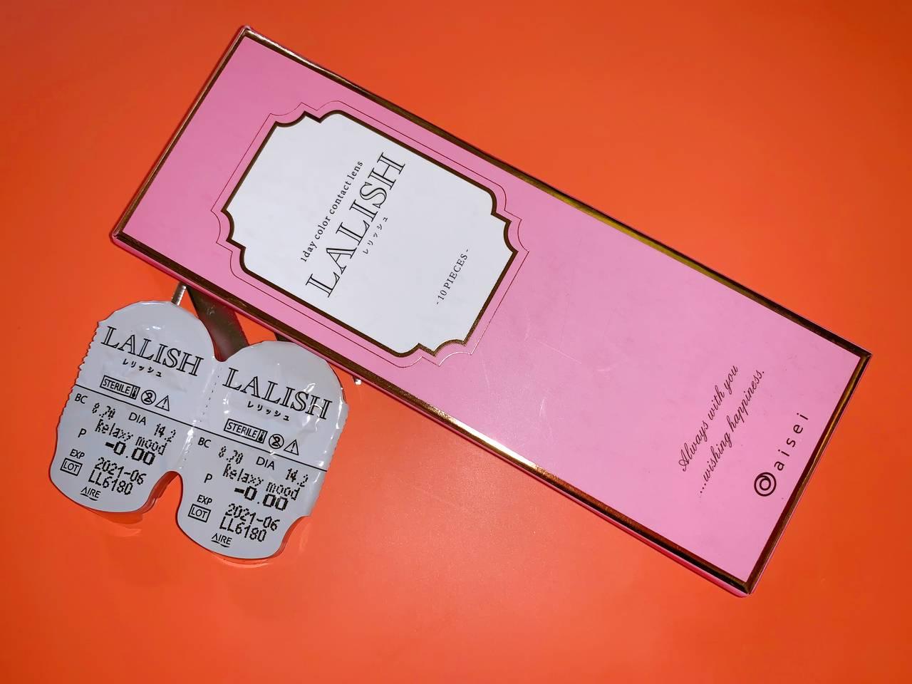 【レリッシュ リラクシームードのカラコンレポ】ナチュ盛りできるサイズ&デザインのブラウンカラコン