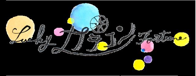 【月2回更新☆】カラコン占いで10月前半の運勢を占います!