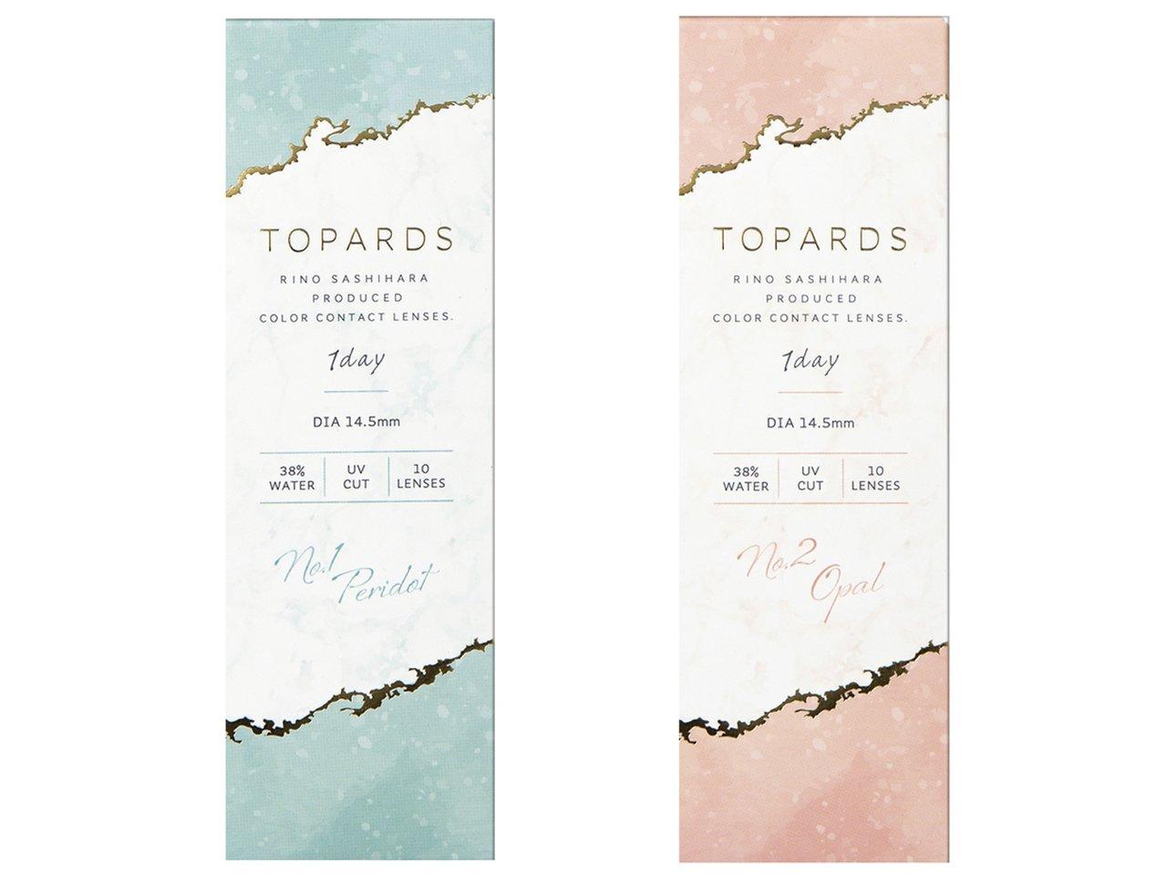 指原莉乃プロデュースの激売れカラコン! 「TOPARDS」からついに新色2色が発売♥︎