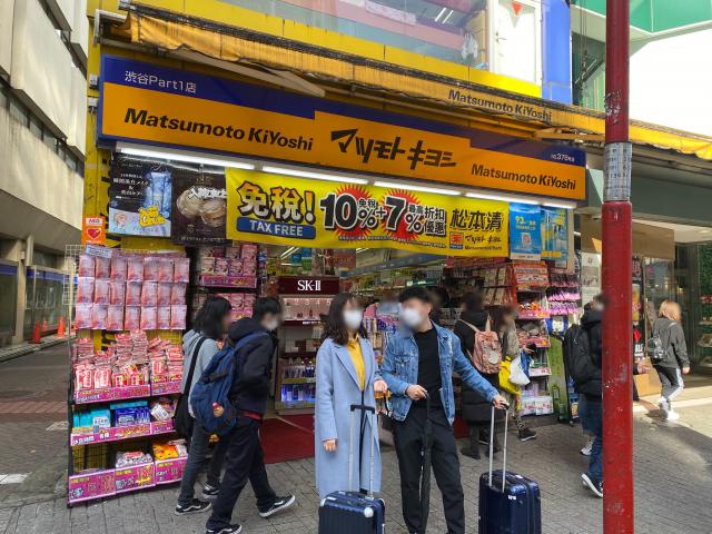 「マツモトキヨシ 渋谷Part1店」を覆面調査【カラコンミステリーショッパー始動⑱】