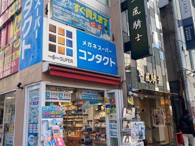 「メガネスーパーコンタクト渋谷店」を覆面調査【カラコンミステリーショッパー始動⑲】