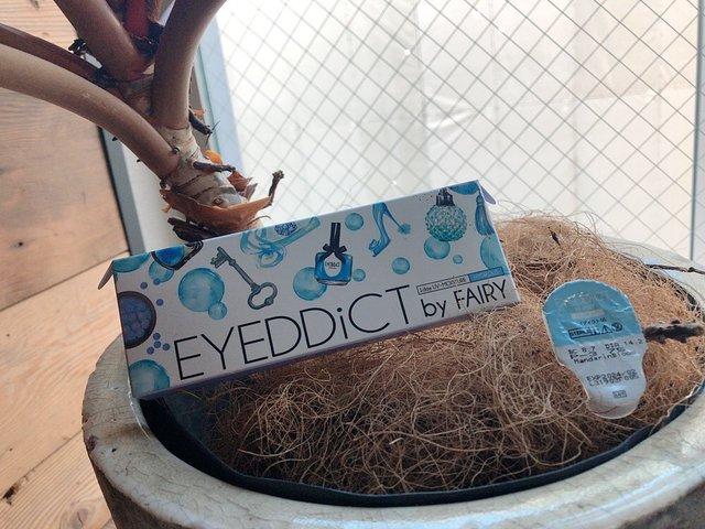 【アイディクト ハイドラス H02 マンダリンブルームのカラコンレポ】裸眼のようにナチュラルなのにうるんだ瞳を演出できるぼかしブラウン!