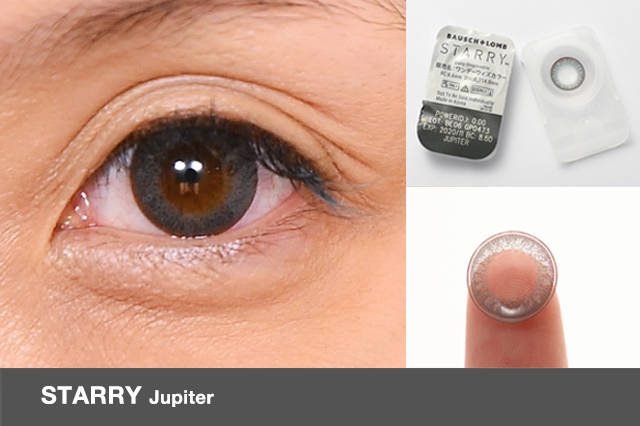 STARRY Jupiter(スターリー ジュピター)