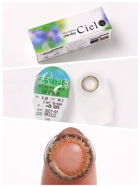 Neo sight® one day Ciel UV ...