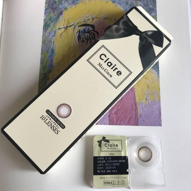 「Claire by MaxColor cinnamo...