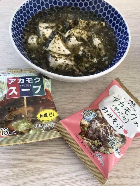 ダイエットレシピ①