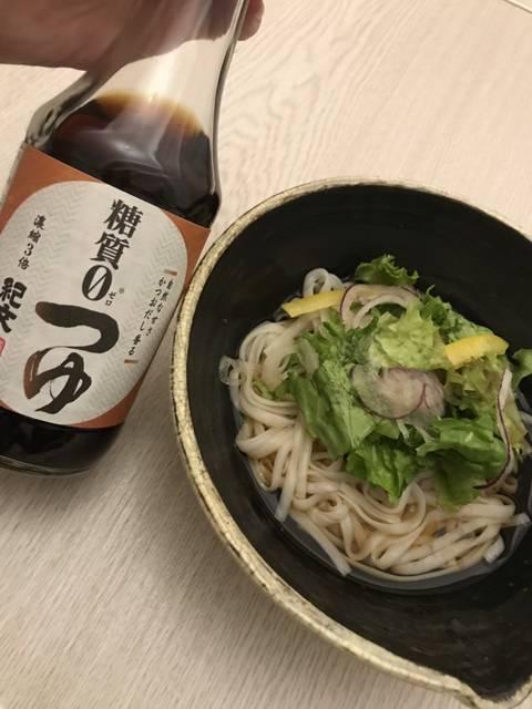 ダイエットレシピ②