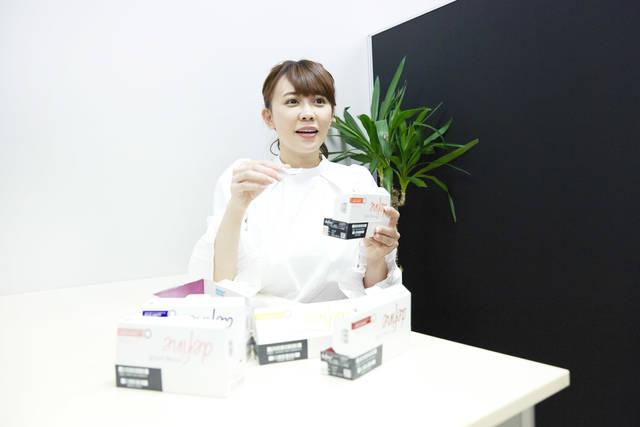 垣内 綾子(かきうちあやこ)さん:目元プロデューサー