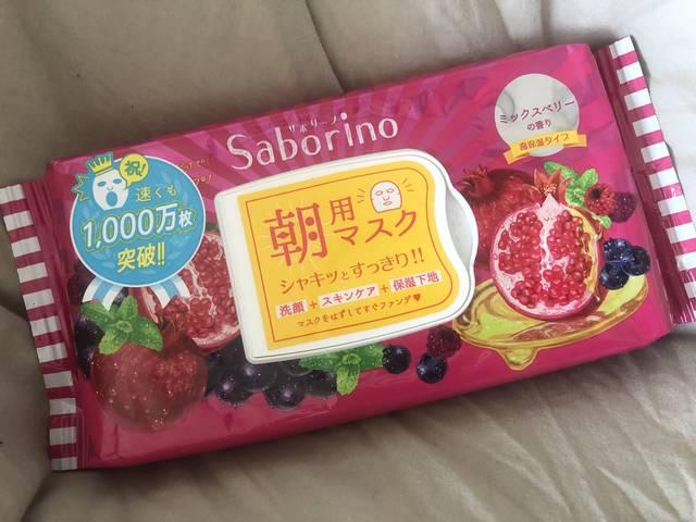サボリーノ  目ざまシート 完熟果実の高保湿タイプ