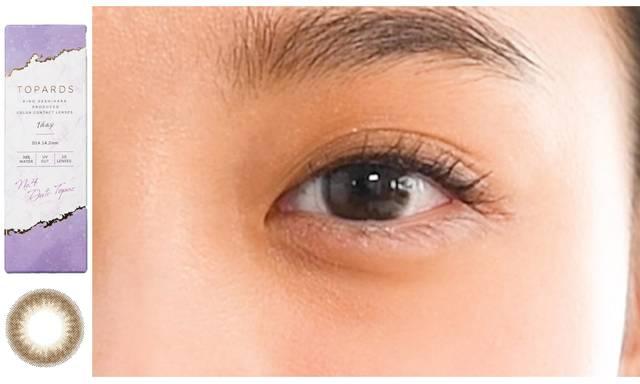 瞳に自然に溶け込みながらもほどよく輪郭をアピール