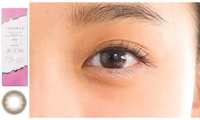 ほんのりピンクに発色した甘く女の子らしい瞳に♡