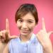 【可愛すぎる売り子こと、ほのか出演】シーン別! ピンクアイメイク×おすすめカラコンのコーデ術 - 美目育サイト|リンデル|LindeL