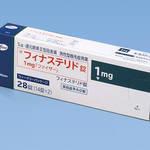 AGA治療薬フィナステリド料金ランキング【2018年11月1日現在】