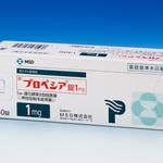 AGA治療薬プロペシア料金ランキング【2018年11月15日現在】