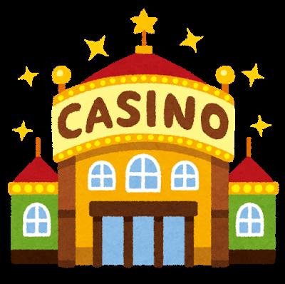 カジノの建物のイラスト | かわいいフリー素材集 いらすとや (104)