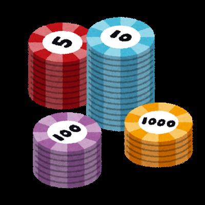 カジノのチップのイラスト | かわいいフリー素材集 いらすとや (105)