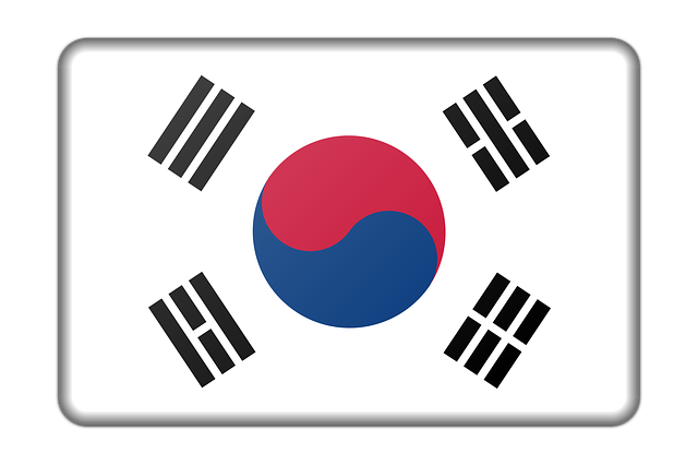 Free vector graphic: Banner, Decoration, Flag, Korea - Free Image on Pixabay - 2024827 (3188)