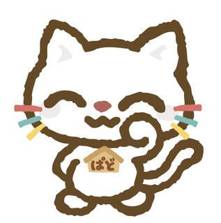 大阪府×ぱどにゃんこ 北摂のおいしいものど~んとプレゼント!