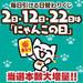 【毎日くじ】11月は毎日3本引けちゃう♪ 11/16~11/22の賞品内容発表!