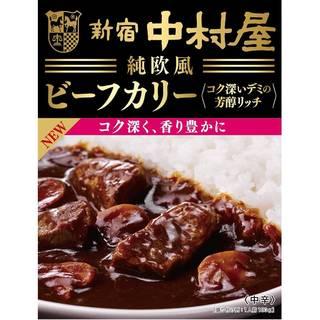 くじびきに新宿中村屋の『純欧風ビーフカリー』が登場中!