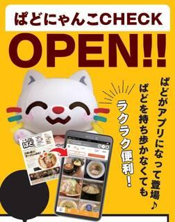 あなたの街の人気パン屋さんのパン500円分プレゼント!!!