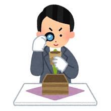 【開催中くじびき】1等: 全国百貨店共通商品券 3,0...