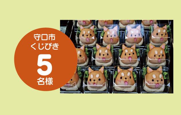 【守口市】御菓子司つくし(橋波商店街)の和菓子deもり吉
