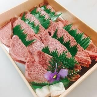 ハズレなし!牛久特製肉ダレが当たる!