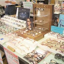 【開催中くじびき】1等: 店内のお好きなメガネ一式が半額