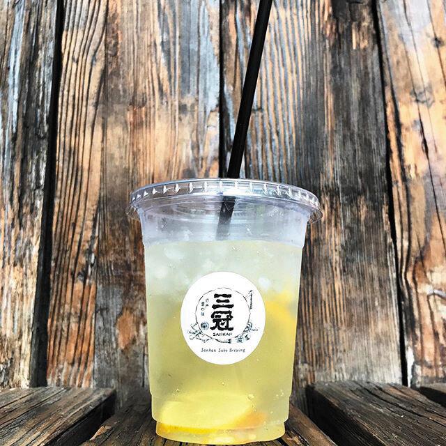 1等:自家製柑橘と仕込水で作った「柑橘スカッシュ」が当たる!