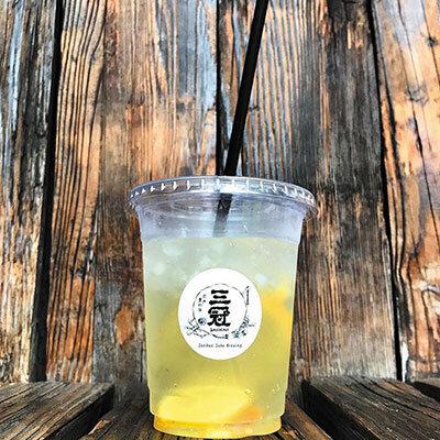 1等:自家製柑橘と仕込み水で作った 「柑橘スカッシュ」...