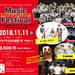 枚方市文化観光協会のお知らせ