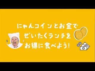 【第44話】ぱどにゃんこ劇場 「にゃんコイン商店街でお得に美味しく!」