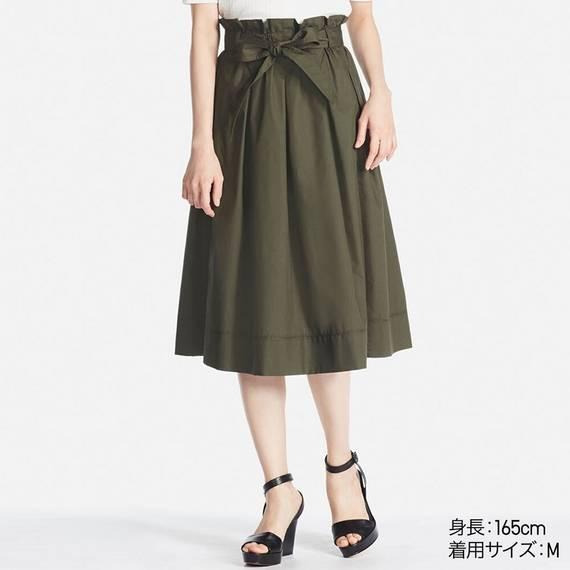 ハイウエストベルテッドフレアミディスカート ¥2,99...