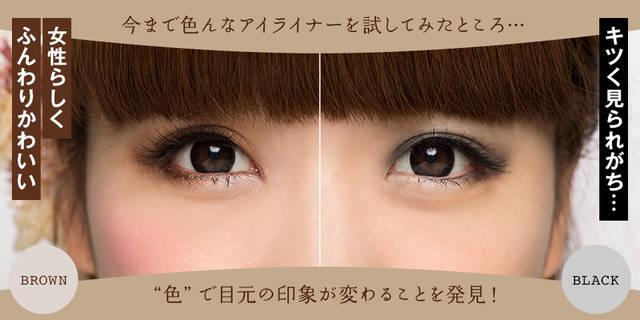 桃さんプロデュースのアイライナー Love Switch(ラブスイッチ) ピンクブラウンシリーズ 公式通販 COCO TOKYO (6842)
