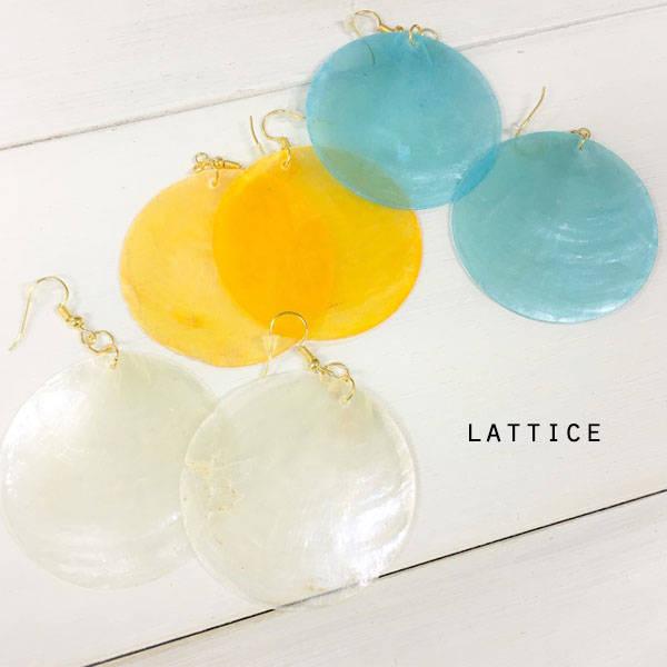 シェルピアス | Lattice (10091)