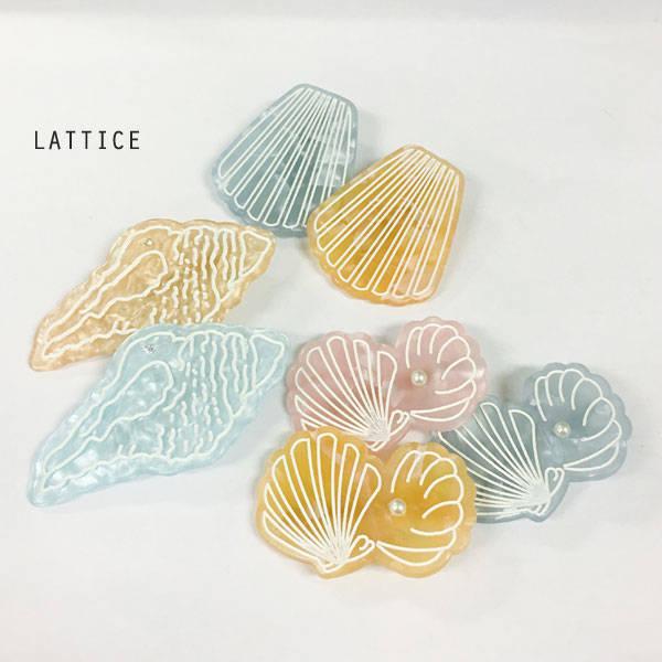 シェルモチーフアイテム | Lattice (10097)