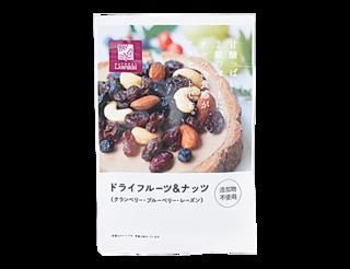 ドライフルーツの自然な甘さとナッツの食感がアクセント。...