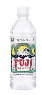 富士山麓で採水されたバナジウムを多く含んだ富士ミネラル...