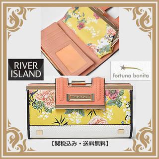 【RiverIsland】(28506981)