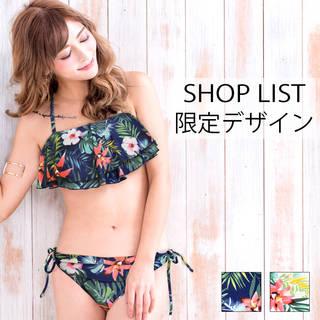 kirara:ボタニカル フレア ビキニ カラバリ2【ショップリスト限定】|SHOPLIST(ショップリスト) (10048)