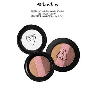 Amazon.co.jp: 3CE TRIPLE SHADOW [並行輸入品]: ビューティー (12078)
