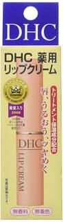 Amazon.co.jp: DHC 薬用リップクリーム 1.5g (医薬部外品): ビューティー (12554)