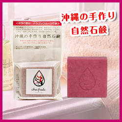 【楽天市場】ドラゴンフルーツ石鹸/100g[グローバルボタニク]:琉球フロントOnlineShop (12586)